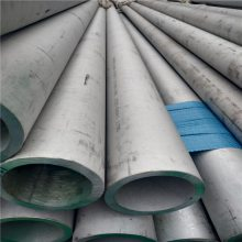 SUS304高壓不銹鋼管規格_浙江高壓不銹鋼管供應商