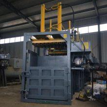 DBJ卧式废纸液压打包机JS 自动废纸打包机 铁桶压扁机价格