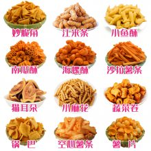供应花椒锅巴全套生产设备咪咪虾条零食生产线