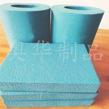 零下200℃保温保冷材料 -196度耐低温板材 二烯烃弹性体发泡柔性保冷材料