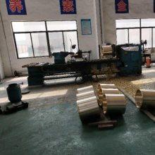深圳市鹏达金属材料有限公司