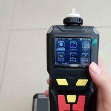 天地首和便携式氧气浓度含量检测仪ppm级别微量氧测定TD400-SH-O2