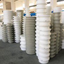 南化-云南pp法兰/聚乙烯/塑料法兰/耐腐蚀