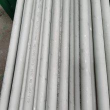 连云港耐高温浓硫酸不锈钢换热管C4钢厂家现货GB/T21833-2020