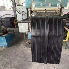 青秀 橡塑止水带 衡水德越 厂家直供