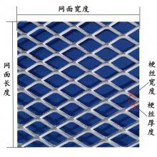 机房隔音 吸音铝板网 菱形铝板拉伸网 隔音铝网 现货