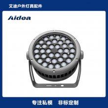 直销新款防水户外LED投光灯外壳 36W72W圆形外壳配件防眩格栅蜂窝
