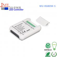 wifi led控制器led 5路七彩全彩灯带灯条调光器智能灯具控制器