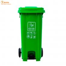 (鑫宜牌)塑料垃圾桶/分类垃圾桶/15升脚踏垃圾桶