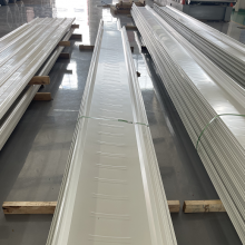 YXB75-470彩钢板屋面钢结构压型板