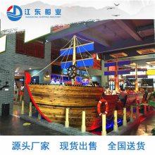 安徽定远古代表演船现货