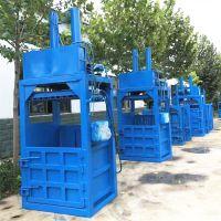 華晨大噸位鐵皮桶壓扁機多少錢 石家莊廢紙打包機價格 雞蛋托壓縮打包機