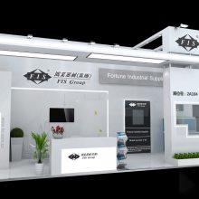 广州茶博会展台策划 光地木质展台 布展 单层展位展台搭建 广州自动化展 展台设计 展位设计