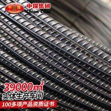 热轧螺纹钢构成 热轧螺纹钢质量 螺纹钢