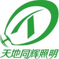 中山市安馨照明科技有限公司
