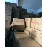 天津耐水蜂窝活性炭供应