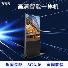 商场立式液晶广告机陕西厂家65寸现货