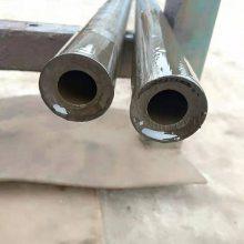 什么是***钢管?45#***钢管厂家¥#内孔5.5小口径厚壁***钢管