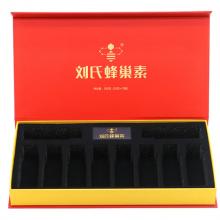深圳燕窝天地盖精装盒设计,蜂蜜书型翻盖精装盒设计定制