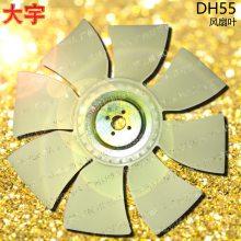 DAEWOO/大宇DH55旧款挖机风扇叶配件电话 大宇55发动机风扇叶
