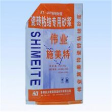 河南偃师保温材料厂家 安太建筑外墙保温板 砂浆专卖