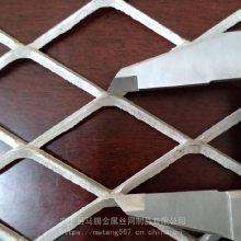 小孔钢板网 小钢板网 镀锌菱形钢板网 冲孔拉伸