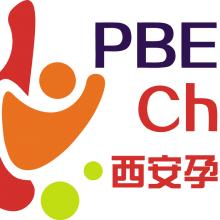 2021年第8届西安***孕婴童产业博览会