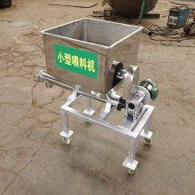 加大料仓电动式微型单螺杆螺旋喂料机 水厂药粉变频调速螺旋喂料机