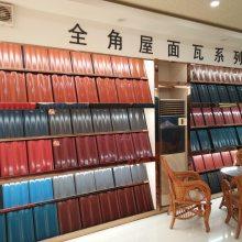 别墅罗曼瓦全直角瓦陶瓷彩瓦绿色环保,经久耐用厂家直销