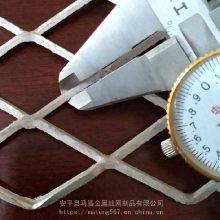 铝板网 吊顶装饰 铝板拉伸网 鱼鳞 菱形孔 马腾公司