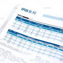 上海工业样本设计 世亚设计 电焊设备样本印刷 切割设备宣传册 铸造设备画册 印刷厂家 工业产品拍摄