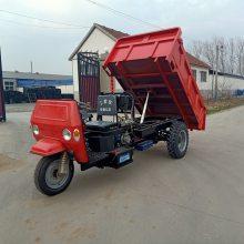 厂家销售柴油自卸三轮车 农用三轮自卸车 建筑工地三轮翻斗车
