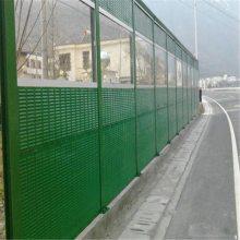 道路吸音墙@汶川道路吸音墙@道路吸音墙施工