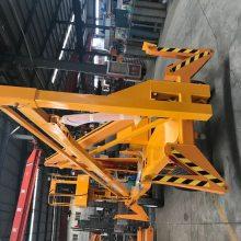 陕西省航天曲臂式升降机 液压式升降台 电动升降平台车 使用范围广
