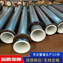 吉林管道供聚烯烃衬塑钢管 聚四氟乙烯钢管 pp复合钢管 耐腐蚀