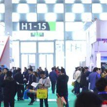 IACE CHINA 2020第十三届上海国际***陶瓷展览会暨会议