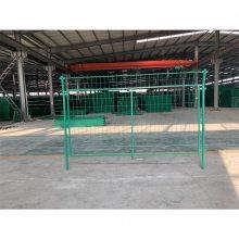 养殖场围栏网生产 围栏网西安 铁路护栏网厂家