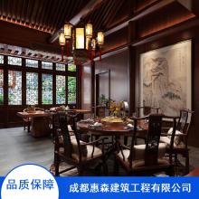 提供贵州老式四合院设计施工仿古步行街打造及别墅轻中式装修设计定制