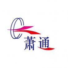 天津市萧山管业有限公司