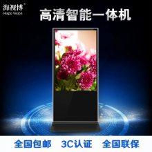 55寸立式广告机陕西厂家液晶触摸广告机现货