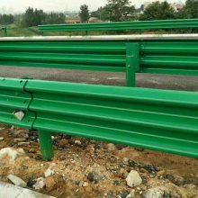 润通 三波喷塑护栏 高速公路护栏板波形 专业生产