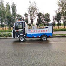 小区垃圾运输车沧州自卸垃圾桶运输车分类垃圾桶转运车