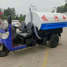 供应5吨吸粪车 多功能清洗吸粪车排量多选l