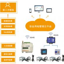 安科瑞银行安全用电监管 自助银行用电管理AcrelCloud-6000 自助银行用电管理