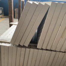 景觀工程用石英磚 石英磚制定生產廠家