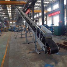 矿用输送机械 输送设备 煤机矿山机械输送机