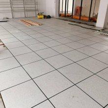 广东网络地板厂家耐磨防静电地板品牌广东acess floor 机房地板钢化玻璃屏蔽室