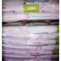 高VA含量EVA 韩国乐天化学EVA VA910 热熔胶级乙烯-醋酸乙烯酯共聚物