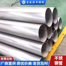 大口径不锈钢管_卫生级06cr19ni10不锈钢工业焊管_内外喷砂不锈钢管批发