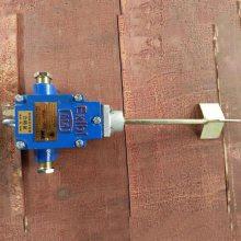 GUJ30矿用堆煤传感器价格 本安型堆煤传感器生产